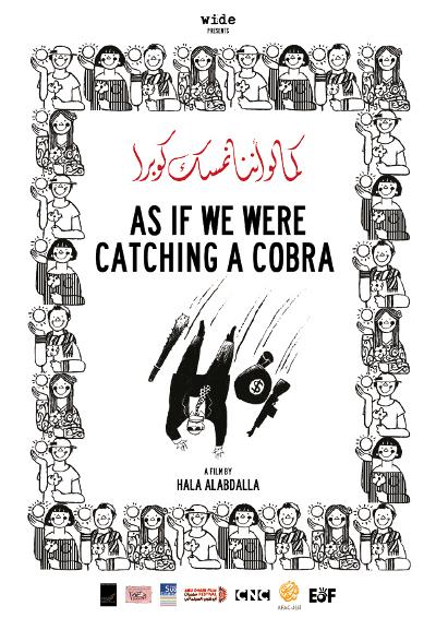 cobra_poster.jpg